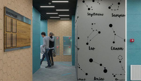 16-я Фотография ЖК «Антарес»