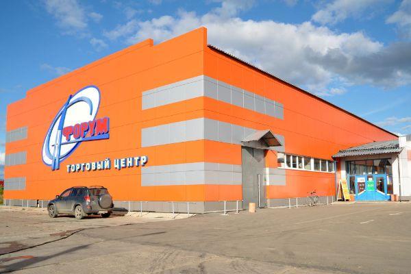 Специализированный торговый центр Форум