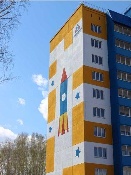 купить квартиру в ЖК Звёздный