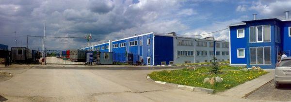 Офисно-складской комплекс Терминал Европа