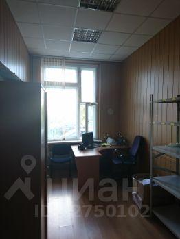 Аренда офиса 60 кв Прудовой проезд коммерческая недвижимость продажа хабаровск