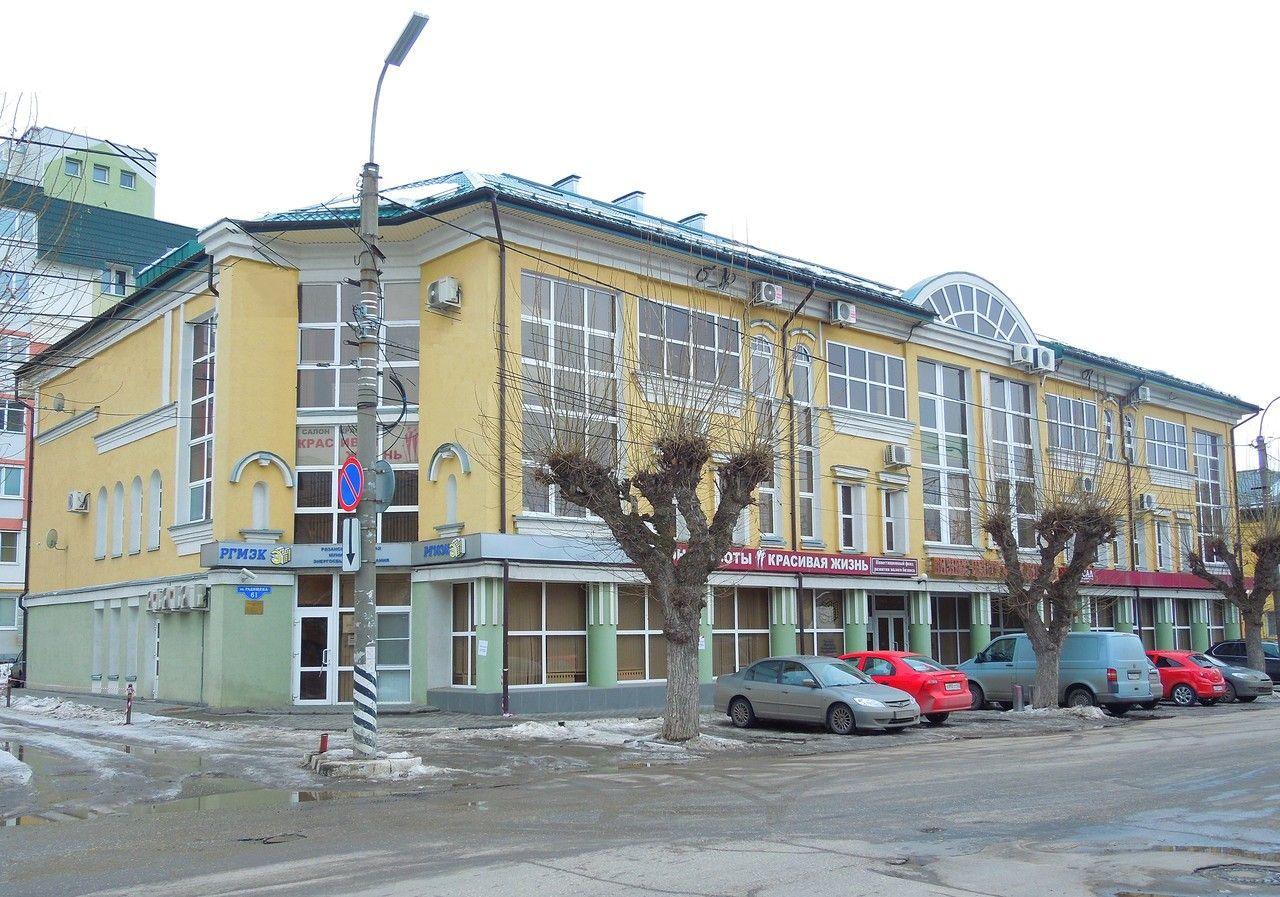 продажа помещений в БЦ на Радищева