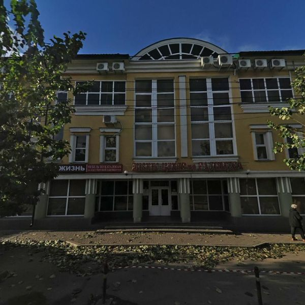 Бизнес-центр на Радищева