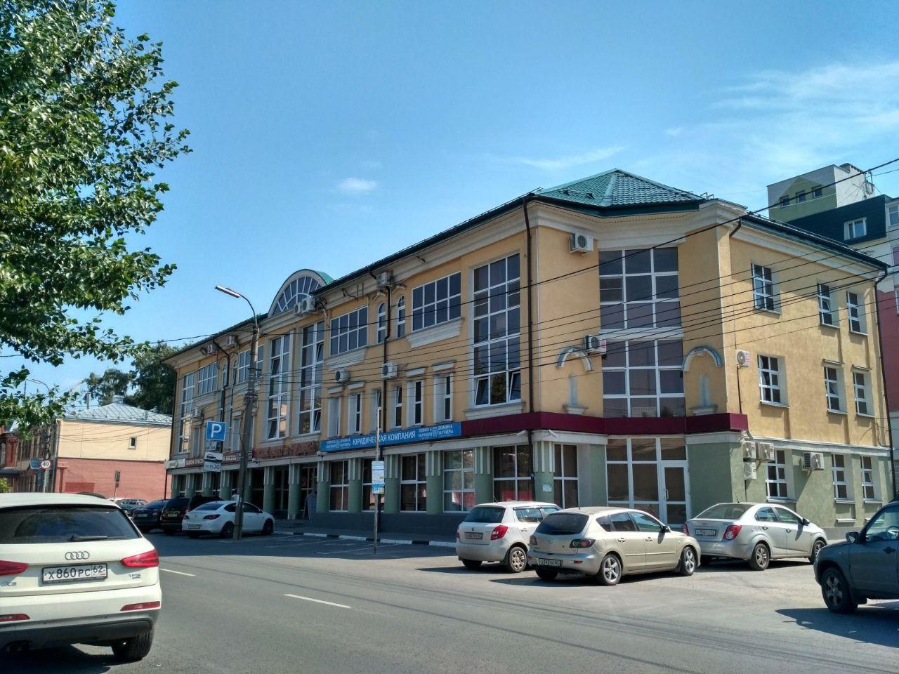 Бизнес Центр на Радищева