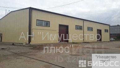 Помещение для персонала Майская улица аренда офиса на севастопольском пр