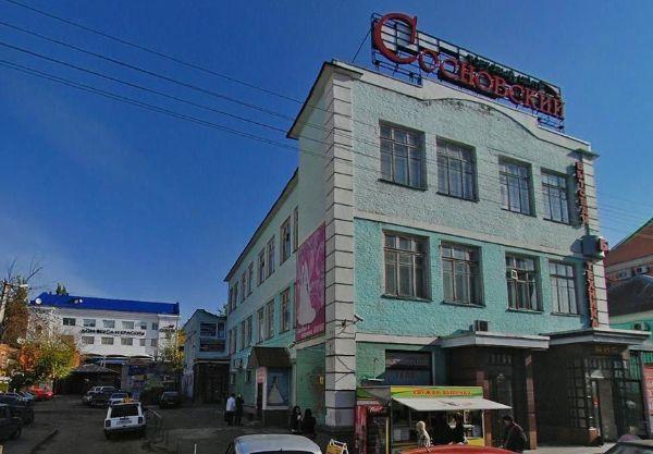 Торгово-офисный комплекс на ул. Сосновская, 1-3А