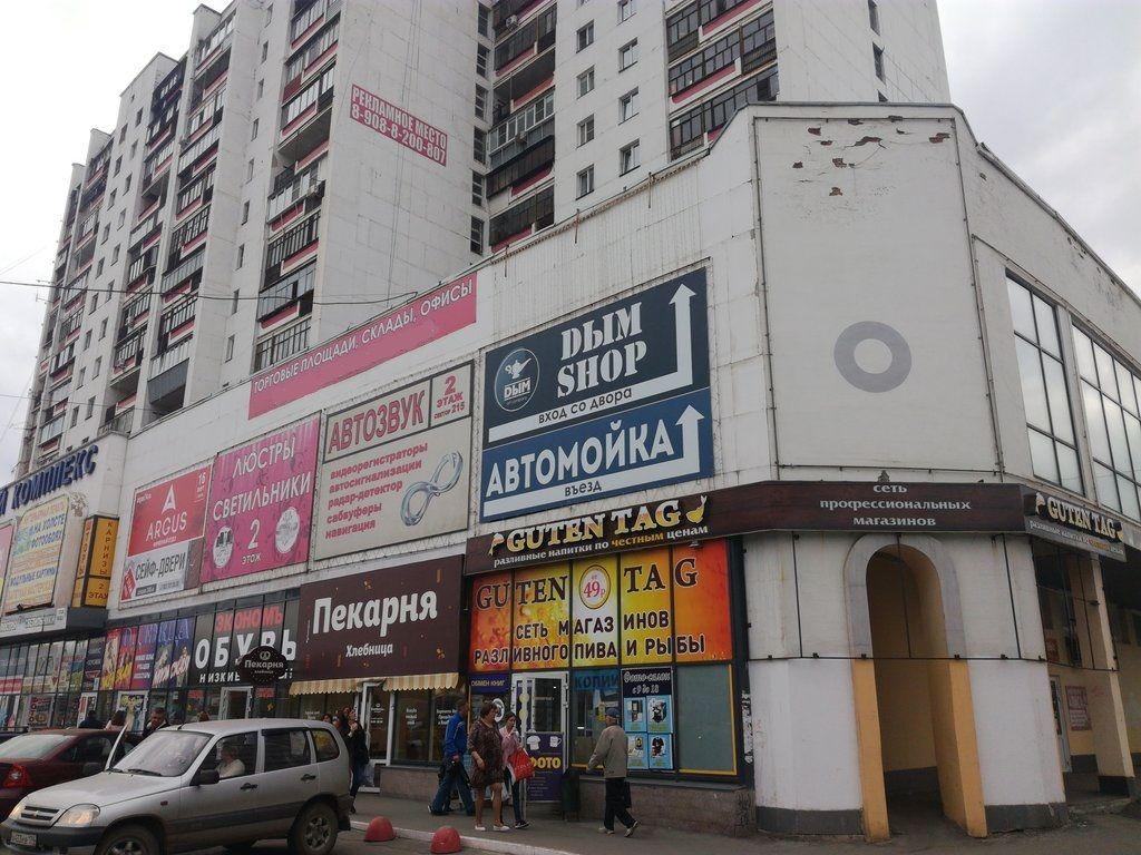 Торговом центре Классик - Лайн