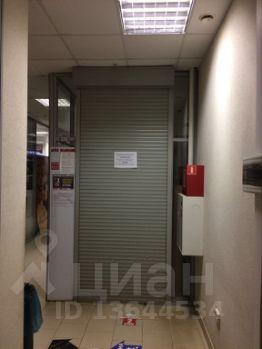 Офисные помещения под ключ Ворошиловский Парк территория аренда офиса промзона очаково