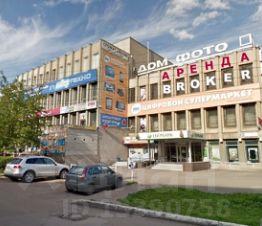 Аренда офиса в кирове в р-не ж.д вокзала Снять офис в городе Москва Дорогобужский 2-й переулок