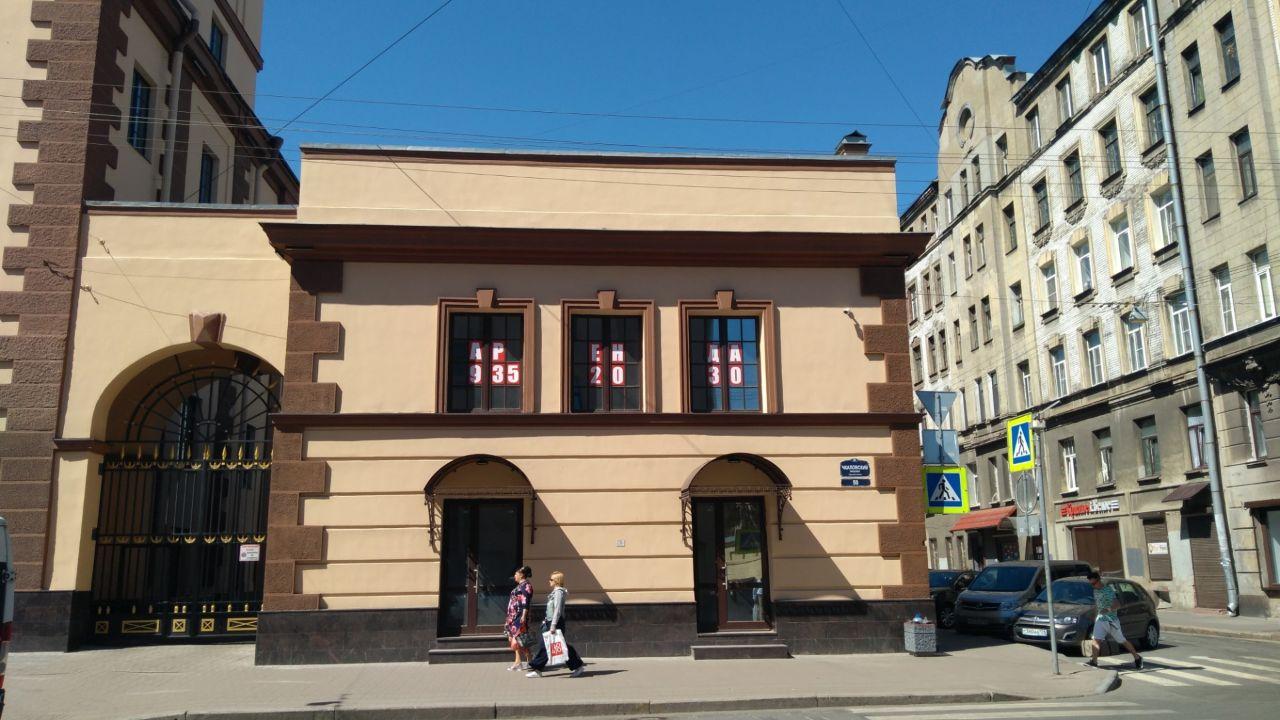 Бизнес Центр Чкаловский 50
