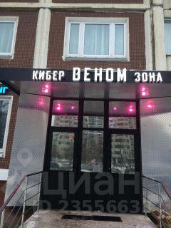 7383af447ae2f 46 объявлений - Купить помещение на улице Митинская в Москве ...