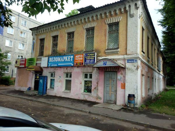 Торгово-офисный комплекс Афанасий Никитин