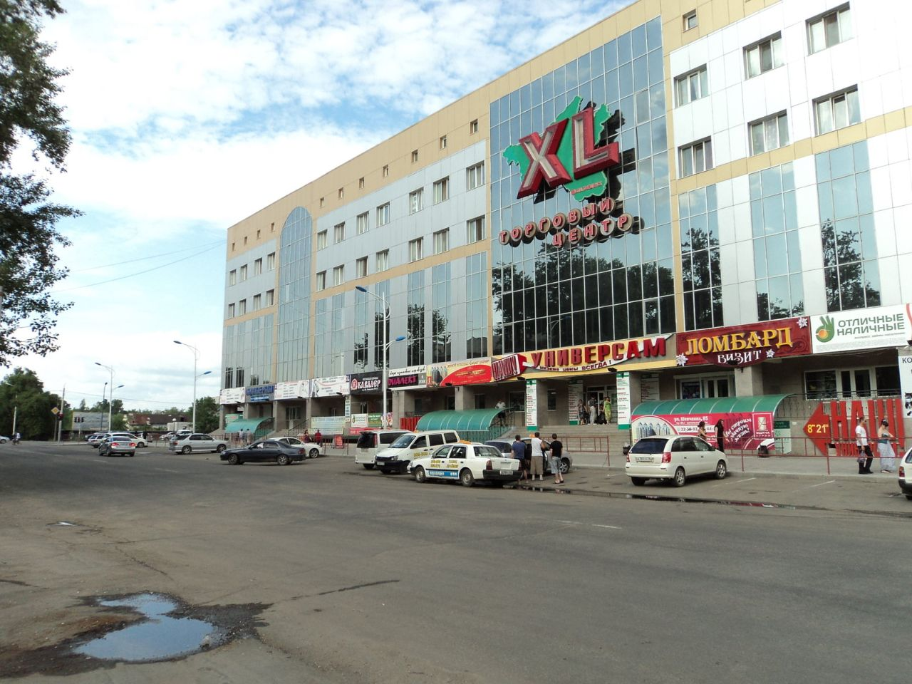 аренда помещений в ТЦ XL (ИксЭль)