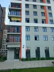 каталог коммерческая недвижимость Москва