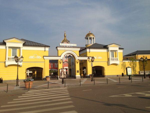 Торговый центр Outlet Village Белая Дача (Аутлет Вилладж Белая Дача)
