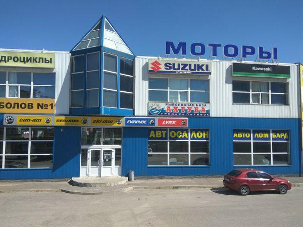 Специализированный торговый центр на ул. Театральная, 3