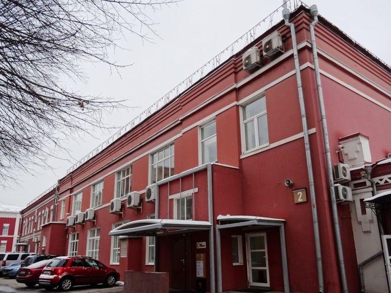 Бизнес Центр Фактория