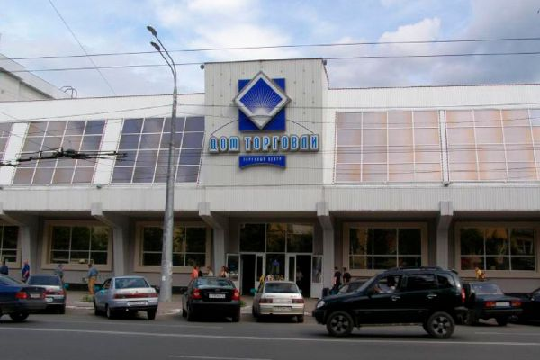 Торговый центр Дом Торговли