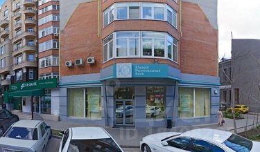Аренда офисов ростов ленинский район аренда коммерческой недвижимости Капотня 3-й квартал