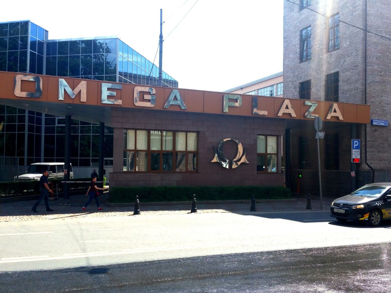 Омега плаза аренда офиса снять место под офис Матросская Тишина улица