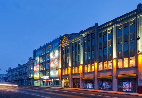 Торгово-развлекательный центр ГУМ