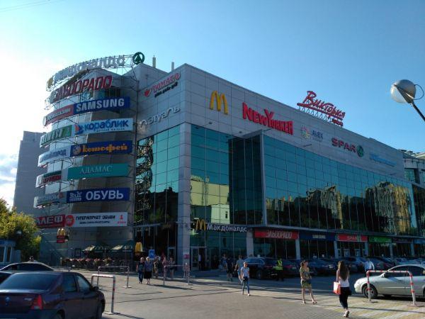 Торгово-развлекательный центр Виктория Плаза