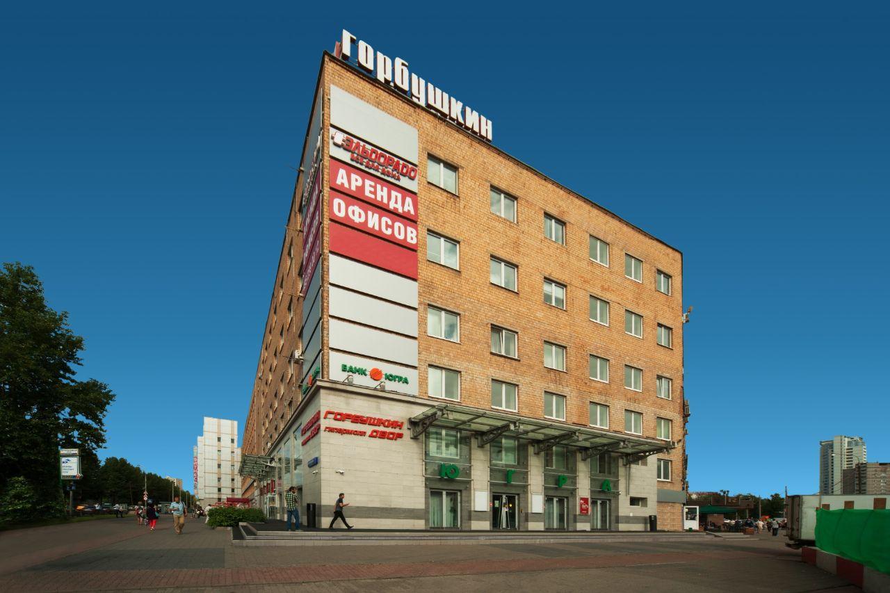 Коммерческая недвижимость Багратионовская аренда офисов в санкт-петербурге м электросила