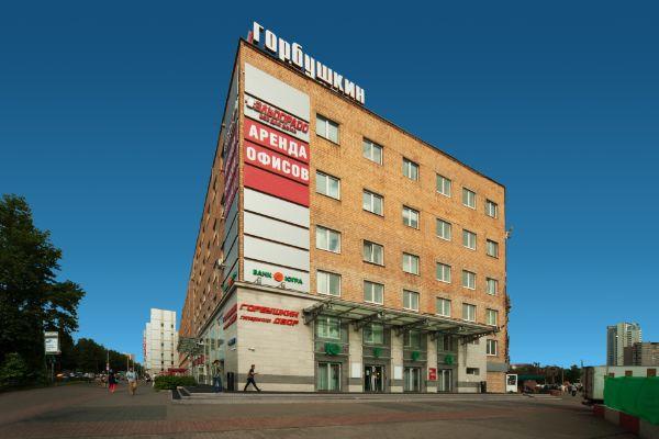 Аренда офиса в торговом центре москва Аренда офиса Колесовой улица