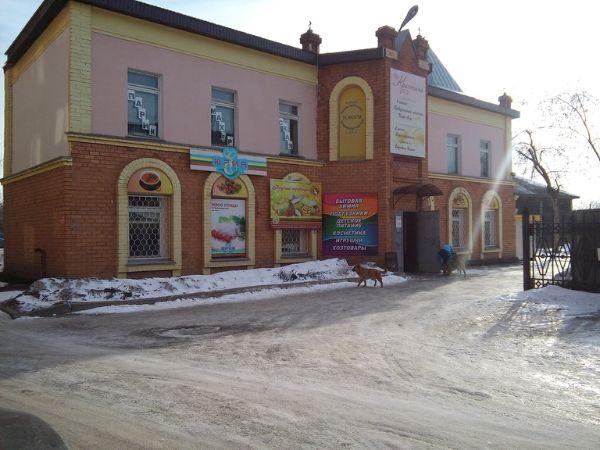 Торговый центр Кристина