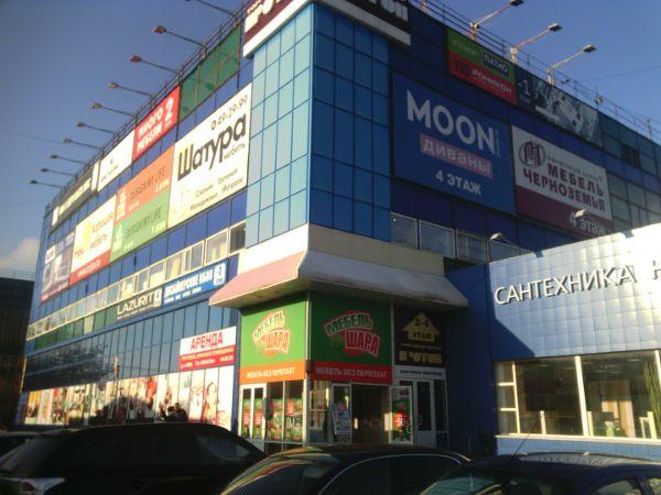 Специализированный торговый центр Протон