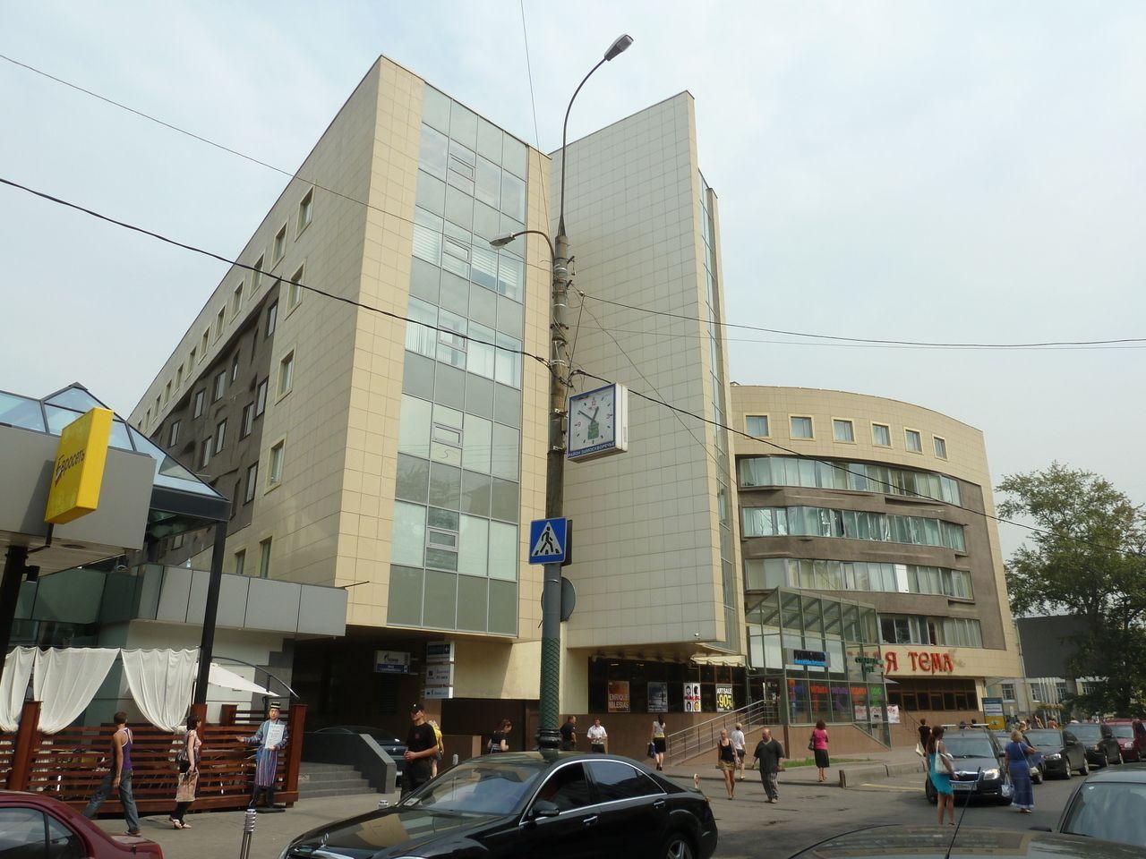 продажа помещений в БЦ Плеханов Плаза