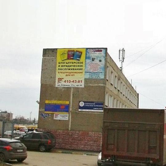 Аренда офиса на борской 17а Аренда офиса 50 кв Фортунатовская улица