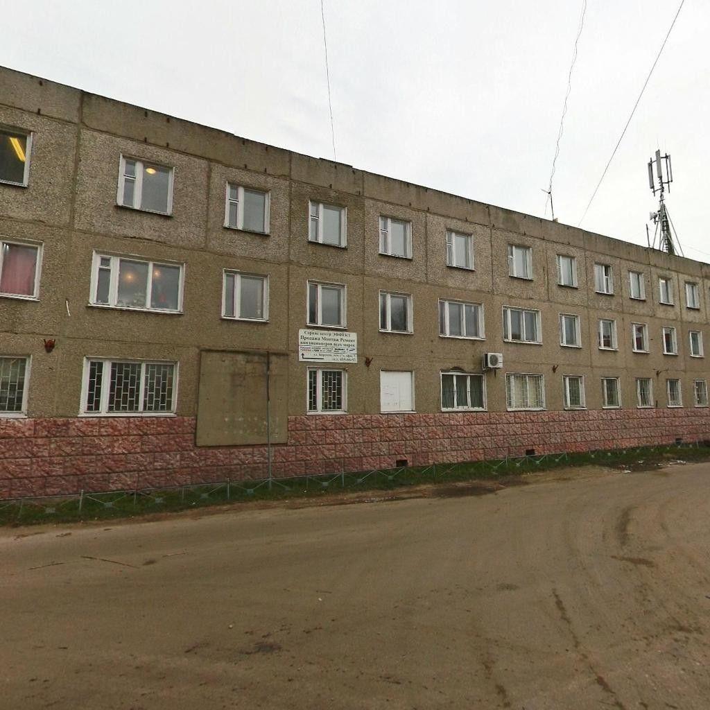 Аренда офиса на борской 17а снять помещение под офис Гришина улица