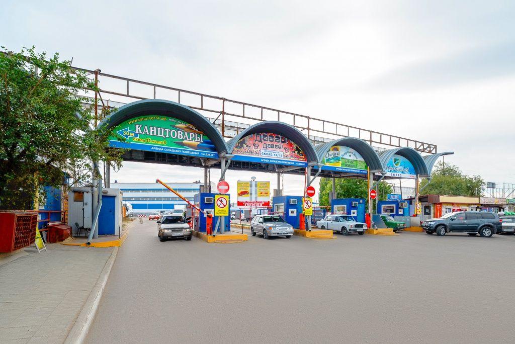 продажа помещений в ТЦ Волгоградский оптовый распределительный комплекс