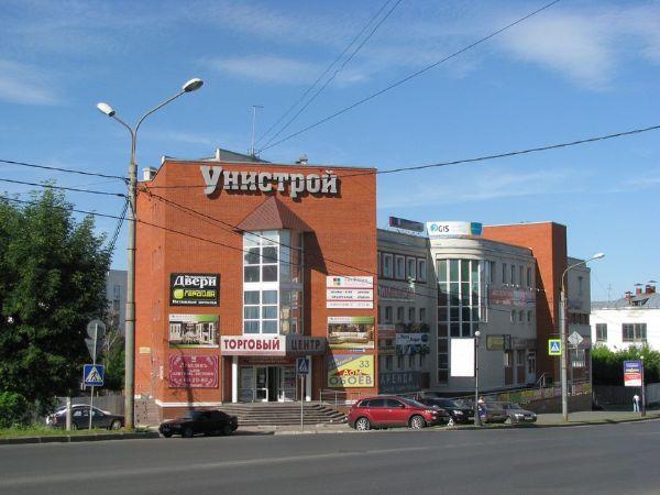 Специализированный торговый центр Унистрой