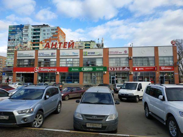 Торговый центр Антей