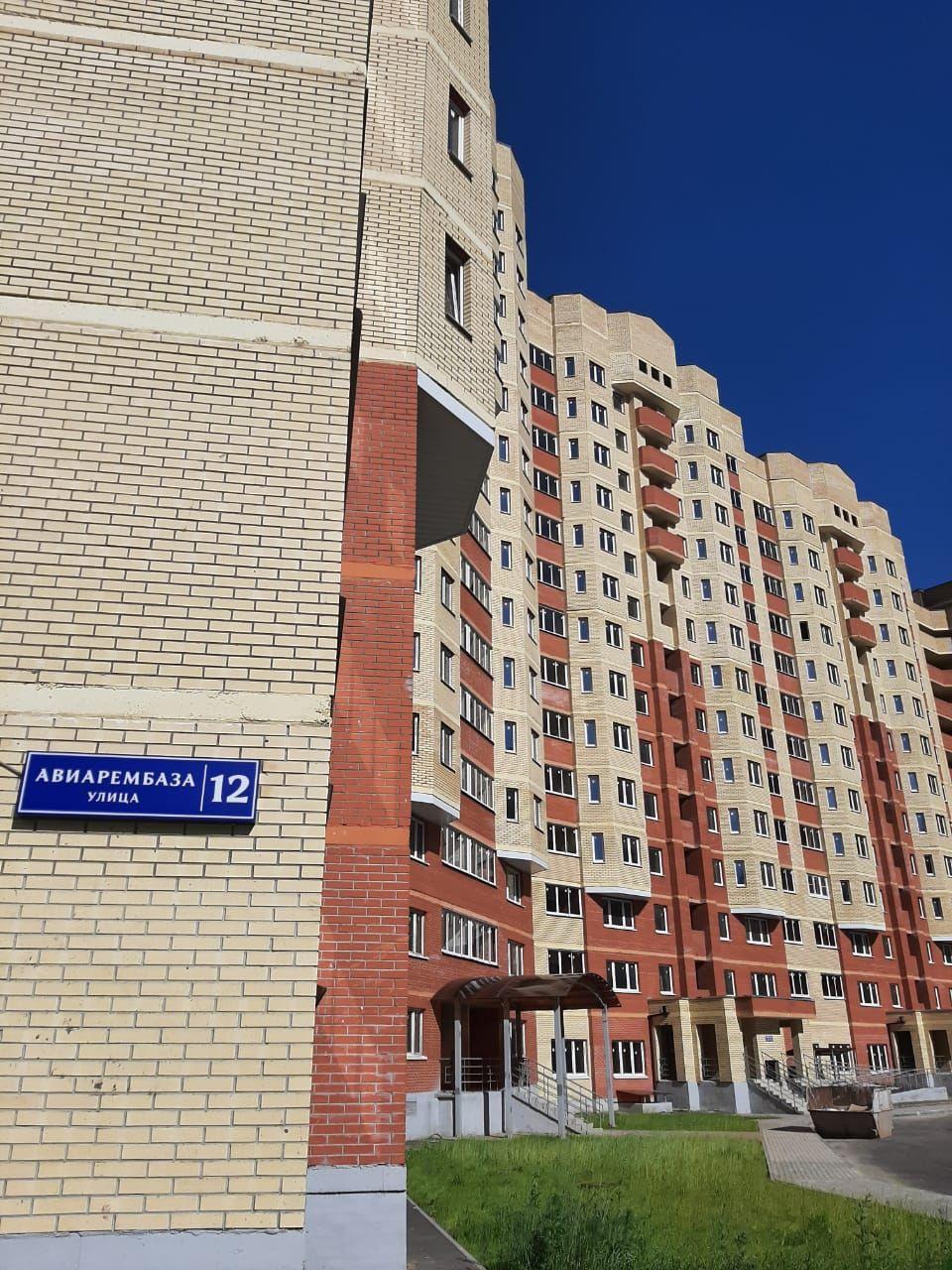 продажа квартир Дом в Федурново (МАРЗ)