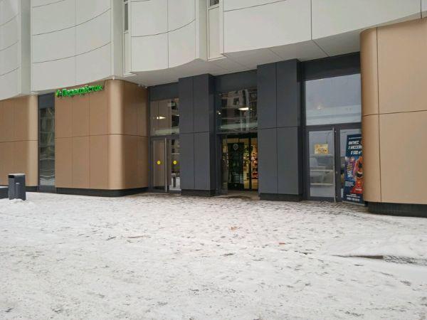 Торговый центр Март