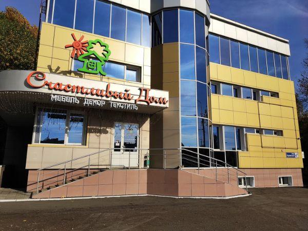 Офисное здание на ул. Карпинского, 40А