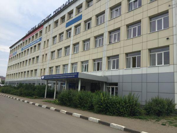 Офисное здание Камский институт гуманитарных и инженерных технологий