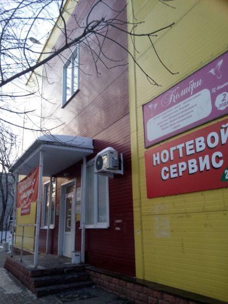 Торговый центр Людмила