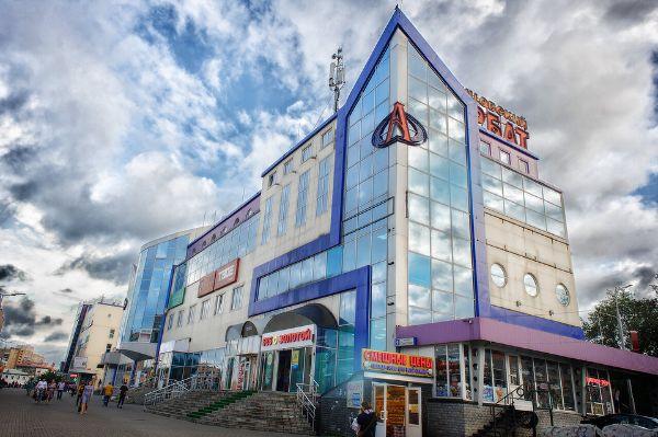 Торгово-офисный комплекс Одинцовский Арбат