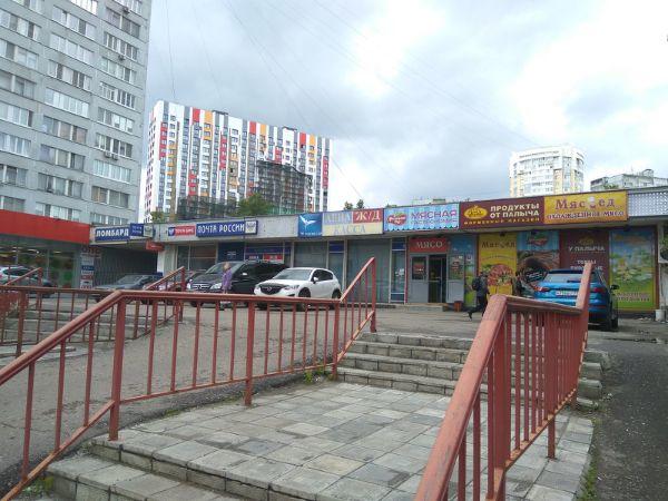 Торговый центр на ул. Ярцевская, 29к4