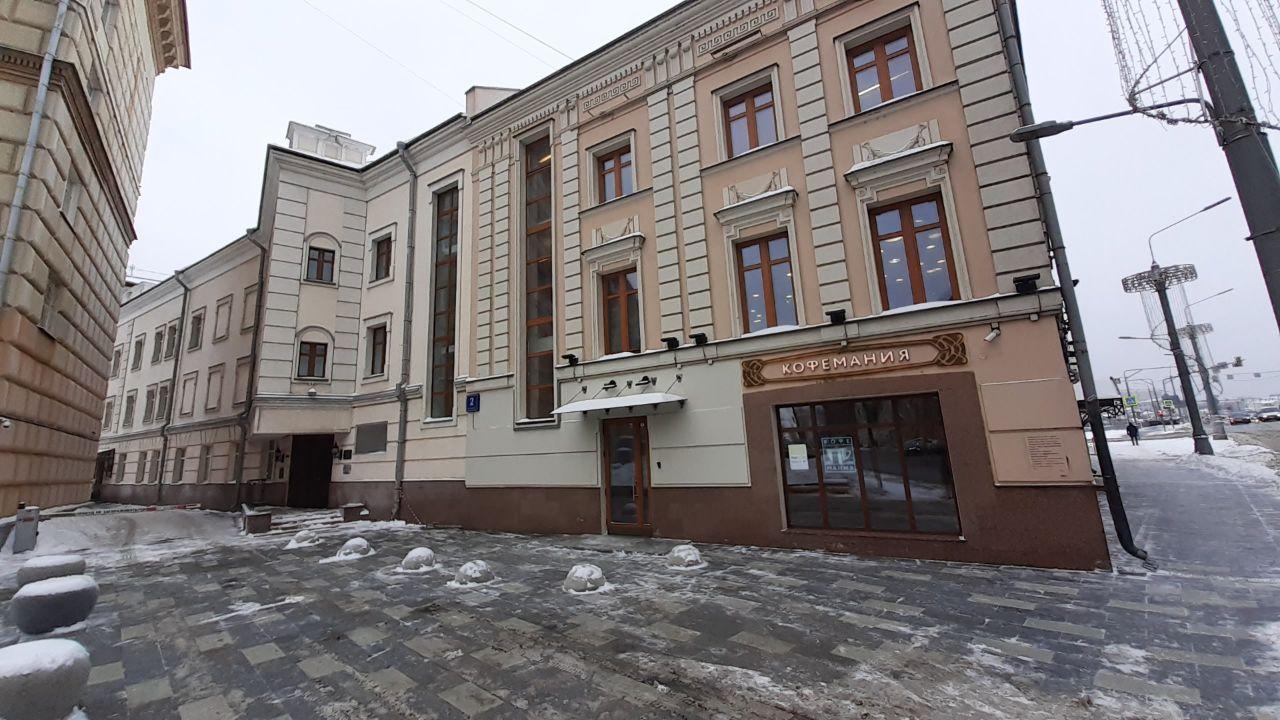 аренда помещений в БЦ на ул. Большая Полянка, 2с2