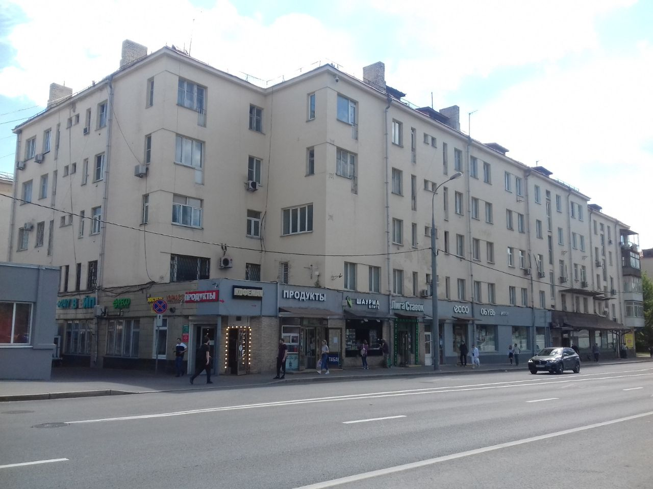 Бизнес Центр на ул. Автозаводская, 17к1