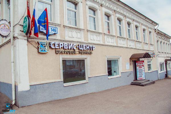 Бизнес-центр Старый Городъ