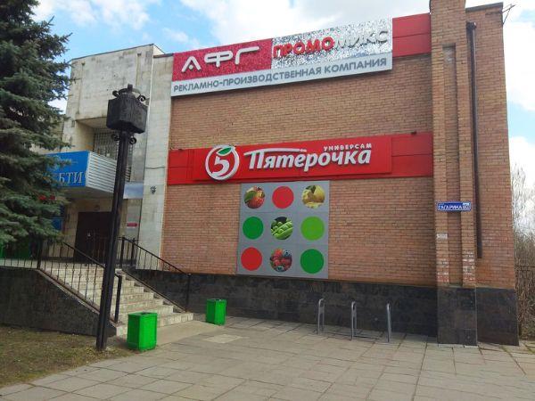 Административное здание на ул. Гагарина, 15В