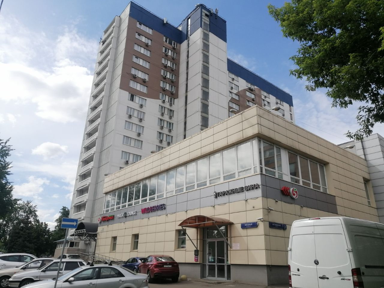 Бизнес Центр на ул. Аргуновская, 2к2