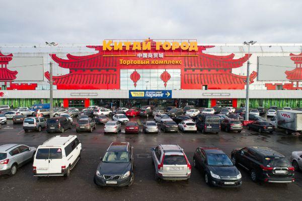 Торгово-развлекательный центр Китай Город