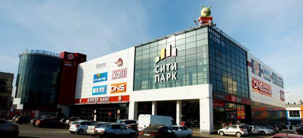 Торгово-развлекательный центр СитиПарк